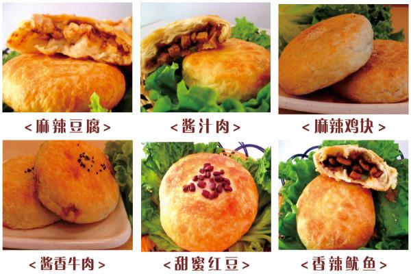 青禾餡餅種類眾多