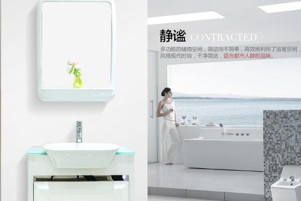美加华浴室柜