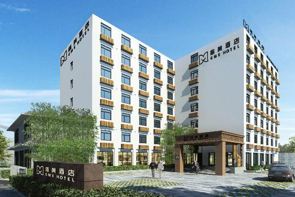 格美酒店是商务酒店中的知名品牌