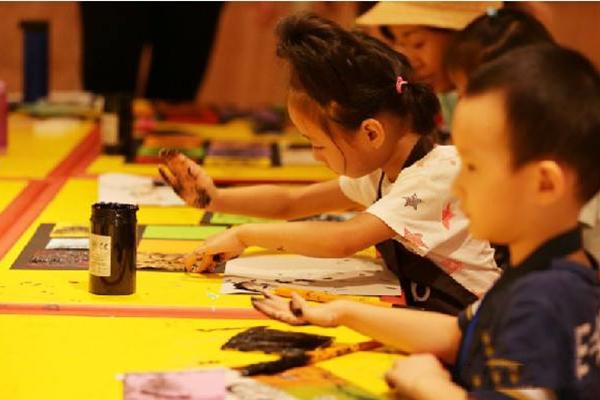 艺美绘美术教育