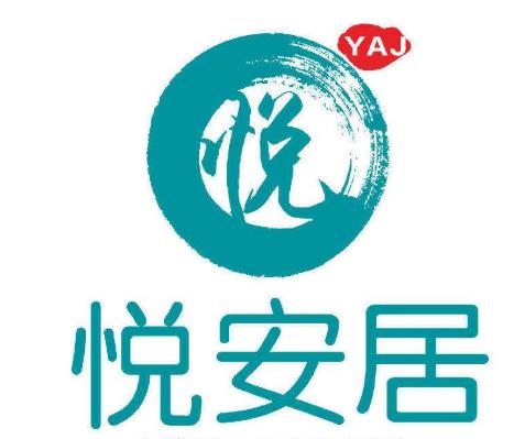 悦安居团家具平台
