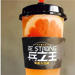 兵之王橙汁