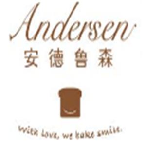 安德魯森面包店