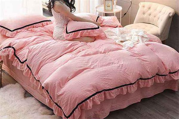 登克尔家纺粉色