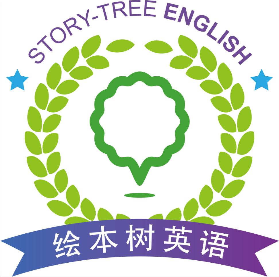 繪本樹英語
