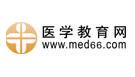 醫學教育網
