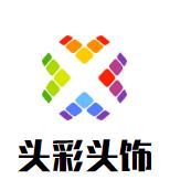 头彩头饰品牌logo