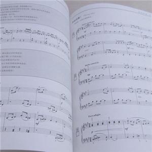 英皇音乐教育乐谱
