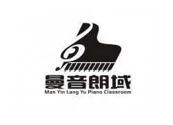 曼音朗域音乐培训