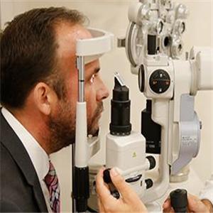新视界保健