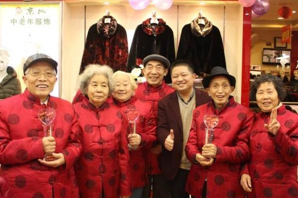 京楓中老年服飾時尚