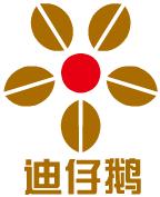 迪仔鹅潮汕牛肉火锅