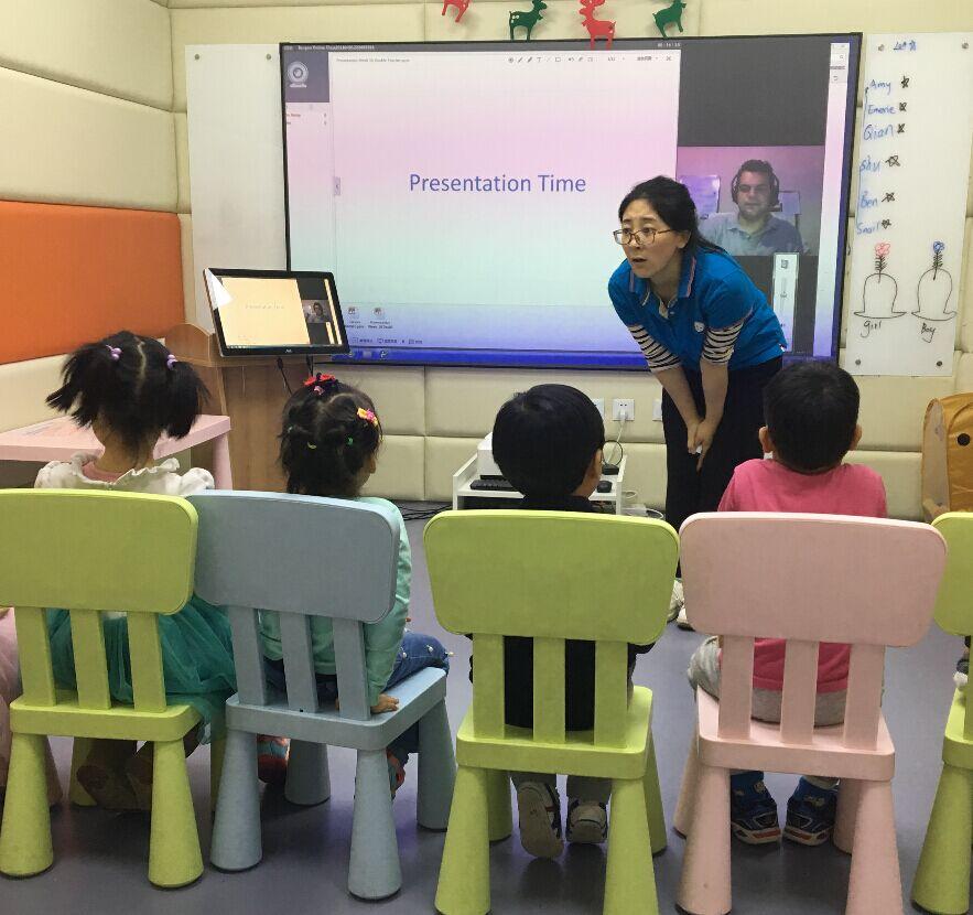 博根英语小班教学
