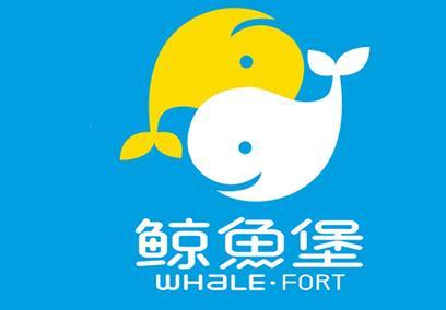 鲸鱼堡婴儿游泳馆
