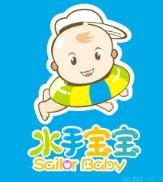 水手寶寶加盟