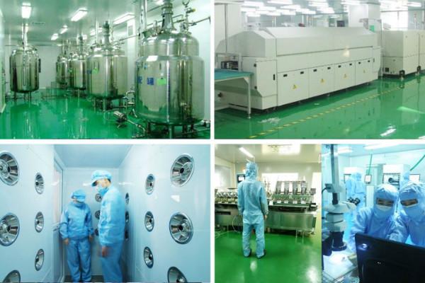 艾蘭慕德產品加工工廠