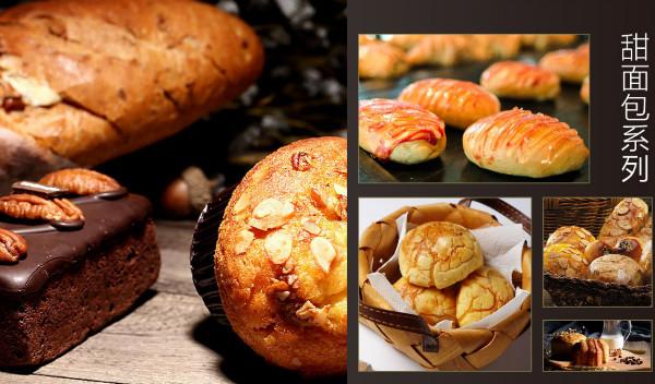 安德尼烘焙甜面包系列