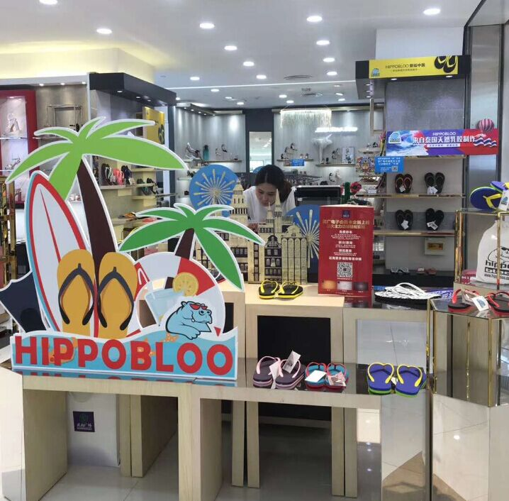 HIPPOBLOO人字拖店面展示