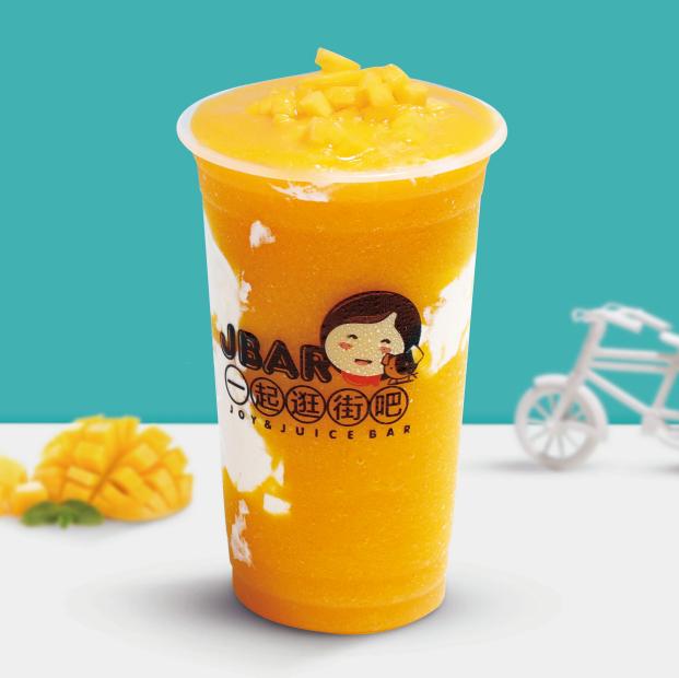 街吧奶茶鲜芒果冰沙
