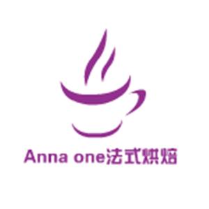 Anna one法式烘焙
