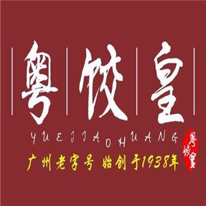 粵餃皇餃子云吞