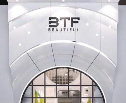 btf皮肤管理