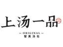 上湯一品蟹黃湯包品牌logo