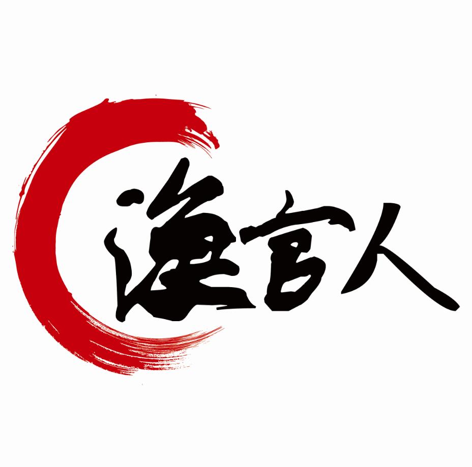 渔官人啵啵鱼快餐小吃店