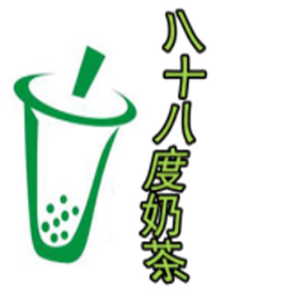 深圳市八十八度奶茶店