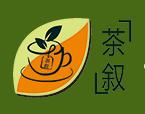 茶叙茶餐厅