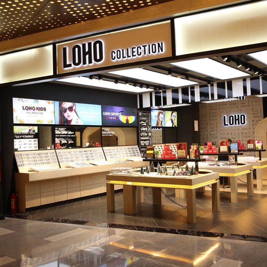 LOHO眼镜店面展示