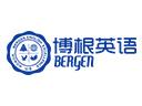 博根英語品牌logo