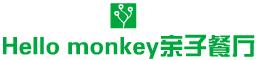 Hello monkey亲子餐厅