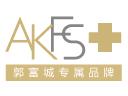 AKFS+加盟