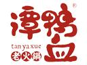 譚鴨血老火鍋品牌logo