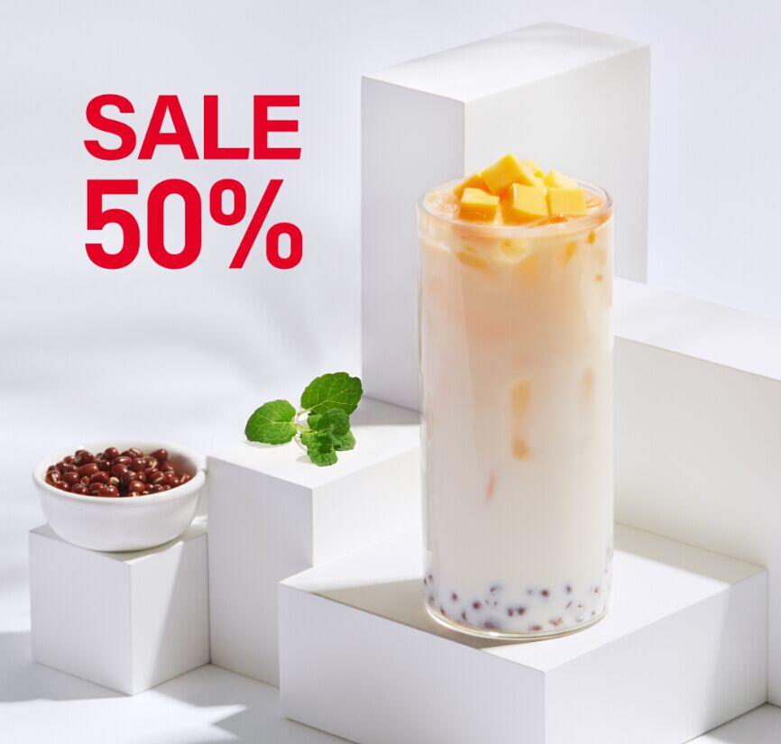 光洛奶茶产品