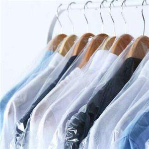 卡露絲干洗衣服