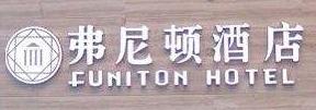 弗尼顿酒店