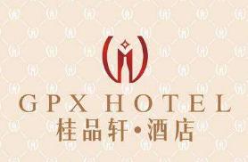 桂品轩酒店