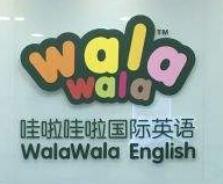 哇啦哇啦国际英语加盟