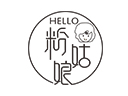 Hello粉姑娘品牌logo