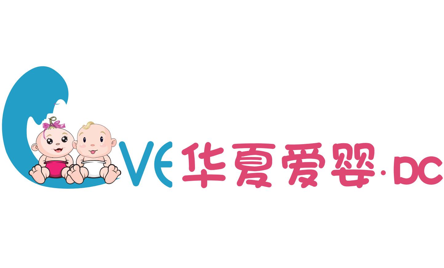 华夏爱婴托育馆