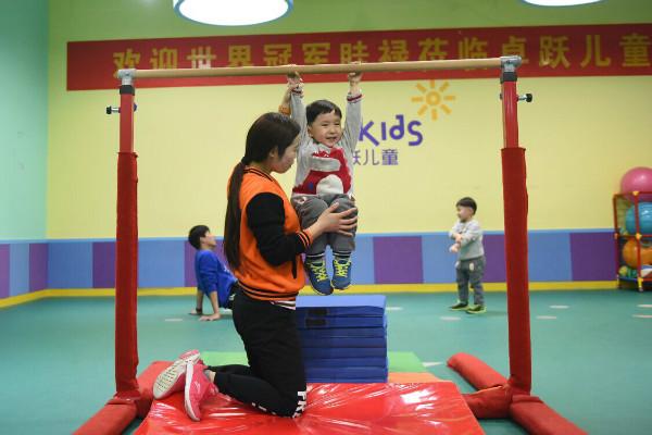 卓跃儿童运动馆教学