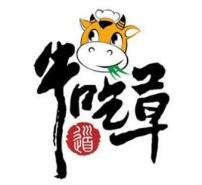宁波牛吃草