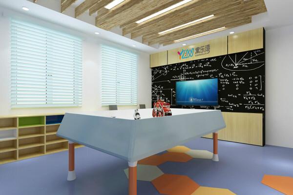 寓乐湾STEAM科技活动中心教室