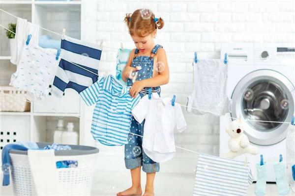 U袋洗衣服