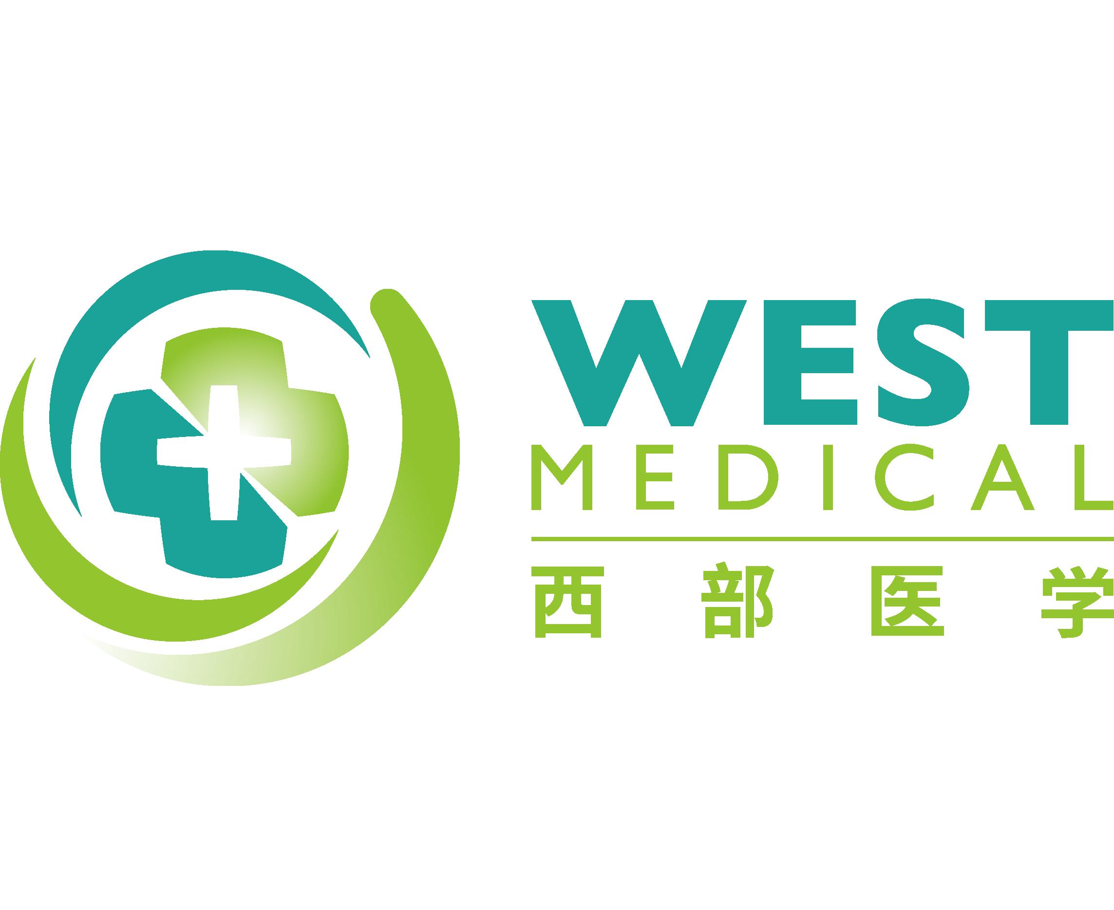 西部医学华大基因检测