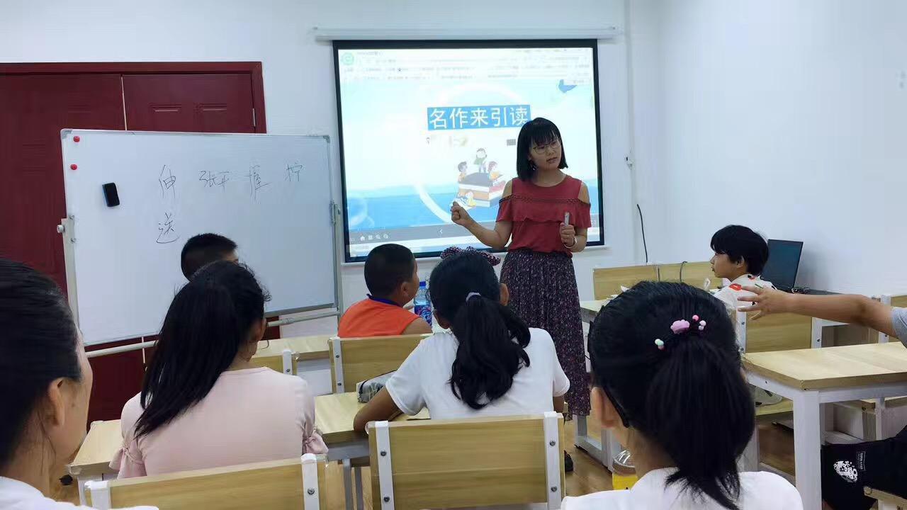 大语文课堂