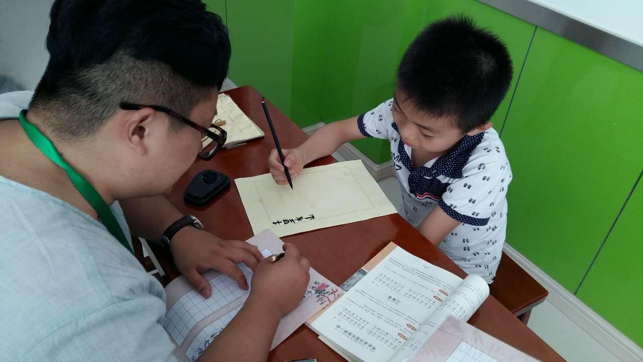 大语文书法