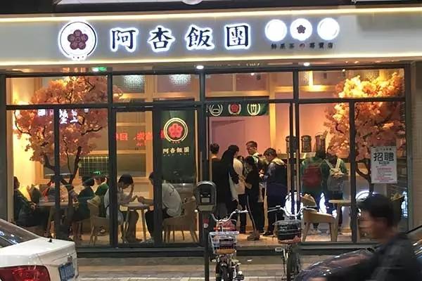 餐饮店提高营业额的捷径是什么?